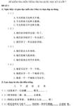 Đề kiểm tra học kì II lớp 7 môn tiếng Trung Quốc - Đề số 1