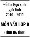Đề thi học sinh giỏi tỉnh Hà Tĩnh môn Văn lớp 9 năm học 2010 - 2011