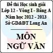 Đề thi học sinh giỏi tỉnh Long An lớp 12 vòng 1 năm 2012 - 2013 môn Ngữ Văn (Bảng A)