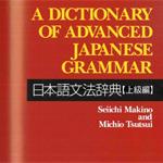 Từ điển ngữ pháp Tiếng Nhật Thượng cấp