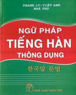 Tổng hợp ngữ pháp tiếng Hàn thông dụng