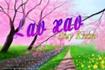 Phát biểu cảm nghĩ về tác phẩm Lao xao trong hồi kí Tuổi thơ im lặng của Duy Khán