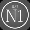 Đề kiểm tra Năng lực tiếng Nhật JLPT N1