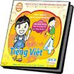 Đề thi học kì 1 lớp 4 môn Tiếng Việt năm 2014