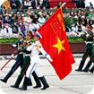 Tuyến phố bị cấm trong ngày diễu binh 2/9 tại Hà Nội