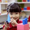 12 điều đáng kinh ngạc về trẻ em Nhật Bản