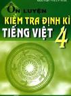 Đề khảo sát giữa học kì 1 môn Tiếng Việt lớp 4 Trường TH Thanh Lâm năm 2007 - 2008