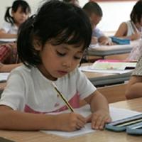 Đề kiểm tra cuối học kỳ I môn Tiếng Việt lớp 1 trường Tiểu học Đại Lãnh 2 năm 2014 - 2015