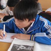 Các bài nghe Tiếng Anh lớp 9