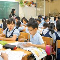 Đề thi cuối kì 1 môn Tiếng Việt lớp 5 Trường TH Kim Đồng năm 2014