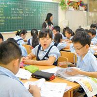 Sáng kiến kinh nghiệm - Một số kỹ năng tổ chức dạy học theo nhóm mô hình trường học mới VNEN