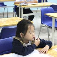 Đề kiểm tra cuối học kì 1 môn Toán lớp 1 năm học 2015 - 2016 trường Tiểu học Chính Nghĩa, Phú Thọ