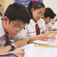 Đề kiểm tra học kì 1 môn Toán lớp 8 năm học 2015 - 2016 trường TH&THCS Hương Nguyên, Thừa Thiên Huế
