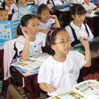 Đề thi học kì 1 môn Lịch sử - Địa lý lớp 4 trường tiểu học Kim An, Hà Nội năm 2015 - 2016
