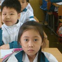 Đề thi học kì 1 môn Khoa học lớp 4 trường tiểu học Đại Lãnh 2, Khánh Hòa năm 2015 - 2016