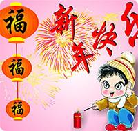 Câu chúc Tết bằng tiếng Trung hay nhất