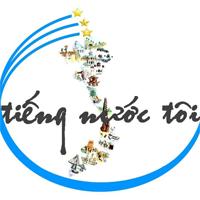 Soạn bài lớp 7: Sự giàu đẹp của Tiếng Việt