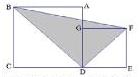Đề thi violympic toán tiếng anh lớp 8 vòng 10
