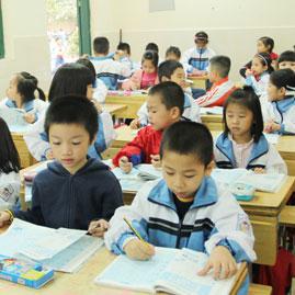 Đề thi học kỳ 2 môn Tiếng Anh lớp 3 trường Tiểu Học Thị Trấn Ân Thi, Hưng Yên năm học 2015 - 2016