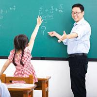 Thông tin tuyển sinh 2016: Đại học Sư phạm Hà Nội
