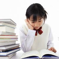 Đề ôn tập hè lớp 3 lên lớp 4 môn Toán Trường TH Nghĩa Điền