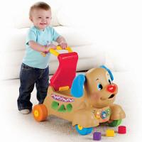 Flash học từ mới: Chủ đề đồ chơi của bé