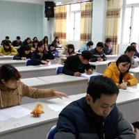Bộ đề thi tuyển công chức môn kiến thức chung tỉnh Quảng Bình năm 2016