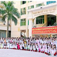 Điểm chuẩn Đại học Nội vụ DNV các năm