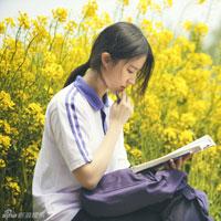 Đề thi khảo sát chất lượng đầu năm môn Sinh học lớp 11 trường THPT Phan Ngọc Hiển, Cà Mau năm học 2013 - 2014