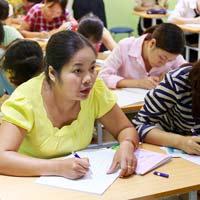 Đề thi trắc nghiệm giáo viên viết chữ đẹp cấp Tiểu học