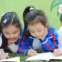 Trẻ cần học những gì ở cấp giáo dục tiểu học?