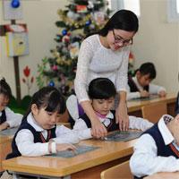 Mẫu đơn đăng ký dạy thêm trong nhà trường