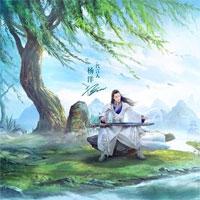 Tiểu sử cuộc đời và sự nghiệp sáng tác của nhà văn Bồ Tùng Linh