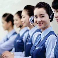 Số điện thoại tổng đài, hotline các ngân hàng ở Việt Nam