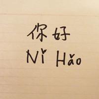 Mẫu câu tự giới thiệu bản thân bằng tiếng Trung