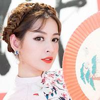 Tiểu sử và sự nghiệp hot girl ca sỹ Chi Pu