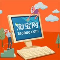 Hướng dẫn cách truy cập Taobao và 1688 (đang bị chặn)
