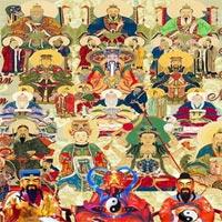 Vương hiệu vị Hành khiển và Phán quan năm Canh Tý 2020