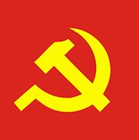 Cần làm gì và phấn đấu như thế nào để trở thành Đảng viên Đảng Cộng sản Việt Nam