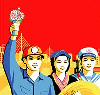 Hướng dẫn tuyên truyền Đại hội Công đoàn Việt Nam lần thứ XII