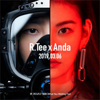 Lời bài hát What You Waiting For - Anda x R.Tee