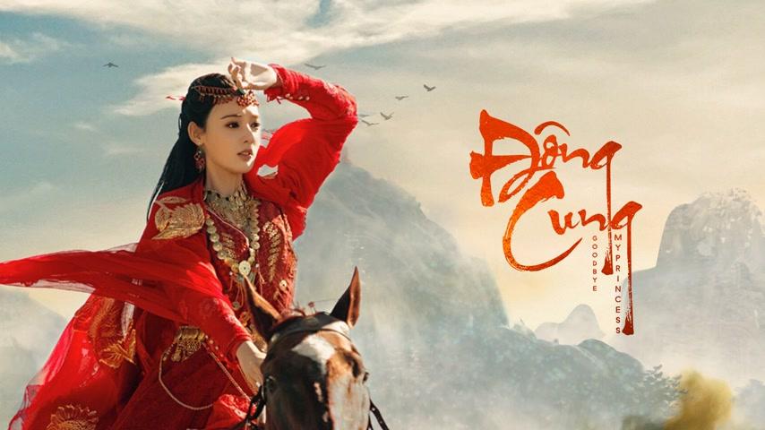 Phim Đông Cung
