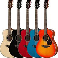 Đàn Guitar, cách học đàn ghi ta tại nhà