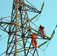 Bảng giá bán buôn điện mới nhất