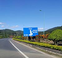 Tra cứu điểm thi tuyển sinh lớp 10 tỉnh Lâm Đồng năm 2020