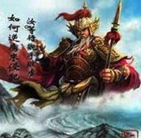 Lịch sử Việt Nam thời kỳ tự chủ (905 - 938)