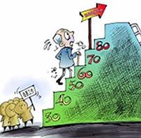 2 thay đổi về Phụ cấp thâm niên của công chức, viên chức từ 2020