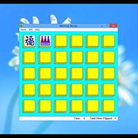 Trò chơi Blocks - Game rèn luyện trí nhớ cho trẻ