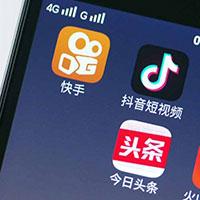 Hướng dẫn đăng ký tài khoản TikTok Trung Quốc (Douyin)