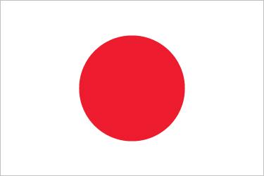 Trắc nghiệm từ vựng Unit 2 lớp 4: I'm from Japan
